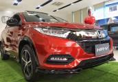 Honda HR-V ra mắt vào chiều mai – có gì đặc biệt