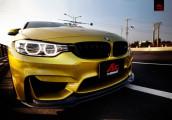 Choáng ngợp âm thanh pô Fi Ehaust độ trên BMW M4 F82