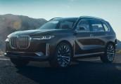 Ngắm chi tiết SUV BMW X7 hạng sang cỡ lớn
