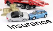 Bảo hiểm trách nhiệm dân sự của chủ xe đối với hàng hoá vận chuyển trên xe
