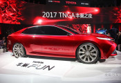 Thượng Hải Auto Show 2017