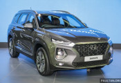 Hyundai SantaFe 2019