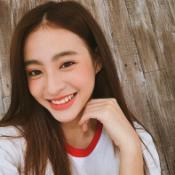 Nguyễn Thanh Xuân Bình