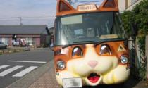 Những chiếc xe bus ngộ nghĩnh nhất thế giới