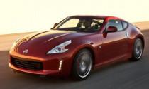 Chiêm ngưỡng chiếc xe 370 Z - 2012 công nghệ mới của Nissan