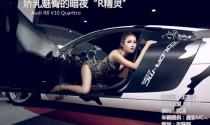 Siêu xe nổi bật cùng siêu mẫu