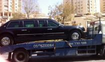 Xe Tổng thống Mỹ chết máy ở Israel