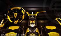 Ngạc nhiên với nội thất Carlex Design ấn tượng của Aventador