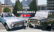 Thế giới ôtô bí hiểm tại Triều Tiên
