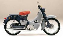 Honda Cub - sức sống của 'huyền thoại Nhật' ở Việt Nam