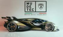 Siêu phẩm concept 'ngoài hành tinh' tái xuất tại bảo tàng của Lamborghini