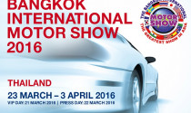 Bangkok International Motor Show 2016