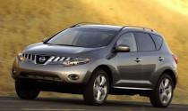 """Nissan tham gia cuộc đua sản xuất xe """"siêu rẻ"""""""