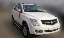 """Cadillac SRX bị làm """"nhái"""" tại Trung Quốc"""