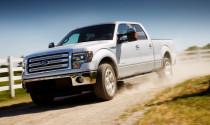 Ford F-150 thế hệ mới sẽ giảm 15% trọng lượng