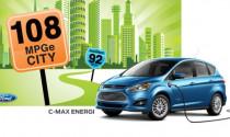 Ford C-Max plug-in Energi hybrid chỉ tiêu tốn 2.3 lít/100km