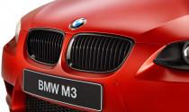 BMW M3 và M4 sẽ xuất hiện tại Detroit