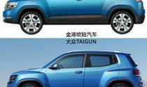 Trung Quốc tung bản nhái trước khi VW Taigun rao bán