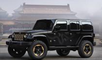 "Jeep ""hóa rồng"" với mẫu xe Wrangler Dragon Edition"