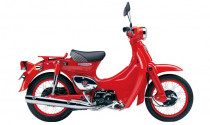 Honda ra mắt Little Cub 50cc bản đặc biệt