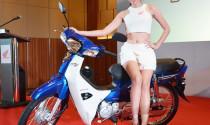 Honda Dream phun xăng điện tử ra mắt tại Malaysia