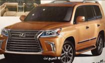 Lexus LX 570 2016 bất ngờ lộ diện