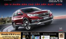 Honda CR-V phiên bản 2.4 cao cấp sắp ra mắt tại Việt Nam