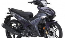 Yamaha Exciter 2016 bổ sung thêm màu sắc mới, giá từ 45 triệu đồng