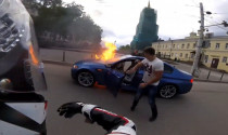 BMW M5 F10 đột nhiên bốc cháy không rõ nguyên nhân