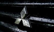 Mitsubishi khảo sát đầu tư nhà máy sản xuất ô tô tại Quảng Ngãi