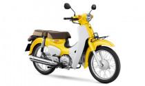 Huyền thoại Honda Super Cub có giá gần 34 triệu đồng tại Thái Lan