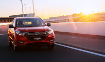 Honda HR-V 2018 sẽ ra mắt vào giữa tháng 2/2018