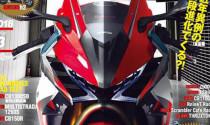 """Rò rỉ hình ảnh """"Con Bò Rừng"""" Honda CBR1000RR 2019"""