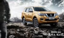 Nissan Terra chuẩn bị trình làng tại Trung Quốc vào ngày 12/4