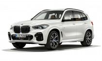 BMW ra mắt xe hybrid trên phiên bản X5 xDrive45e iPerformance