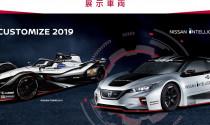 Đây có lẽ là chiếc xe ấn tượng nhất tại triển lãm Tokyo Auto Salon sắp tới