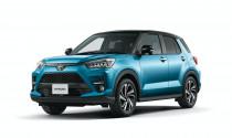 SUV cỡ nhỏ mới của Toyota ra mắt, nhỏ hơn cả C-HR