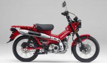 Honda ra mắt Hunter Cub CT125 – chiếc Super Cub dành cho phượt thủ