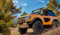 Ford ra mắt SUV mới có thể khiến Land Rover bất an