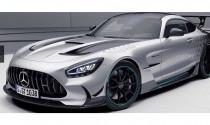 Mercedes-AMG GT Black Series P One Edition – Lạc không bán lẻ mà chỉ bán kèm bia