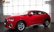 """Audi Q3 Sportback giành danh hiệu """"Autonis"""" cho hạng mục SUV nhỏ gọn 2020"""
