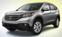Trải Nghiệm những cải tiến mới từ Honda CR – V 2012