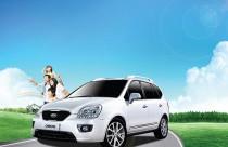 SHB cho vay mua ô tô Thaco Trường Hải