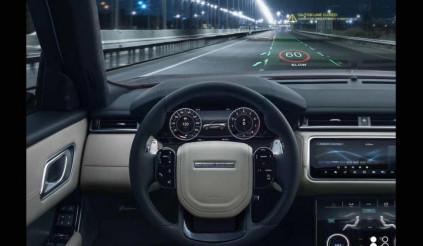 Khám phá công nghệ màn hắt kính 3D của Jaguar Land Rover