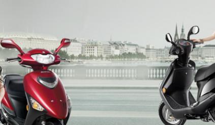 Suzuki ra mắt xe UA 125T cho phái nữ