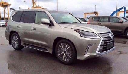 Ngày mai, Lexus ra mắt LX 2017