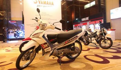Yamaha Sirius 2016 mới ra mắt giá cao nhất 23 triệu đồng