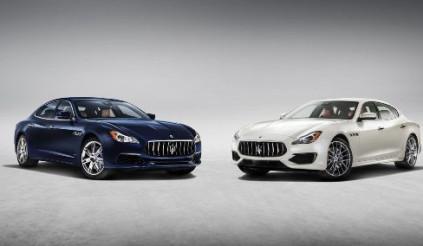 Maserati Quattroporte bản nâng cấp sắp ra mắt