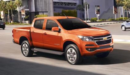 Chevrolet Colorado thêm phiên bản mới tại Việt Nam, giá từ 651 triệu đồng