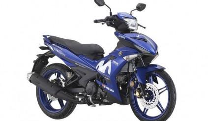 Yamaha Exciter 150 GP phiên bản hoàn toàn mới ra mắt